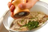 ヘルシーキノコスープの作り方2