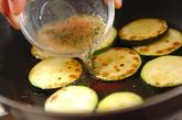 ズッキーニアンチョビソテーの作り方2