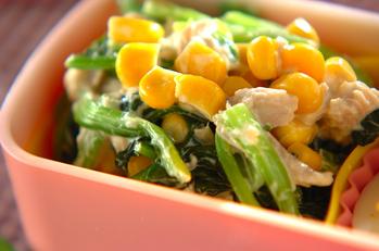 ホウレン草とコーンのツナサラダ