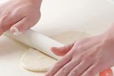 ミニ食パンの作り方5