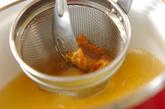 湯葉の青のりみそ汁の作り方1