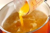 ライスペーパー入りスープの作り方3
