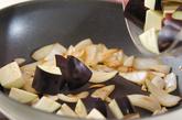 ナスのカレー炒めの作り方1