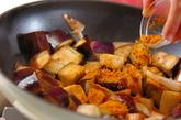 ナスのカレー炒めの作り方2