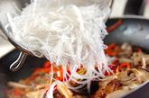春雨と豚バラ肉の中華炒めの作り方2