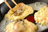カキの大和芋焼きの作り方3