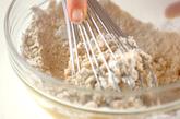 そばぼうろの作り方1