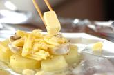 ジャガイモのホイルチーズ焼きの作り方1