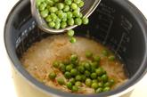 ホタテ入り豆ご飯の作り方2