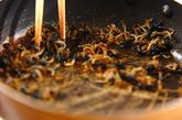 大葉とジャコの佃煮おにぎりの作り方2