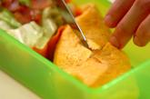 ポテサラオムレツの作り方2