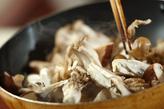 キノコ丼の作り方1
