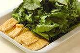 青菜と油揚げのサッと煮の下準備1