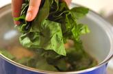 青菜と油揚げのサッと煮の作り方3