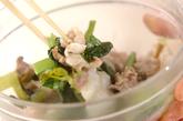 豚肉と小松菜のからししょうゆ和えの作り方3
