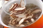 シイタケとアサリのスープの作り方2