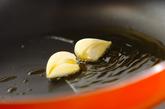 たっぷりキノコのスパゲティーの作り方2