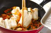 餅の豚キムチ炒めの作り方4
