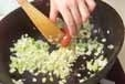 エビの香味チリソースの作り方2