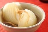 玉ネギの和風スープ煮