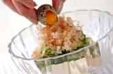 オクラのサラダの作り方2