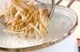 ゴボウのサラダの作り方1
