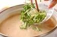豆腐のすり流し汁の作り方3