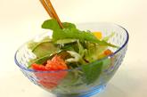ルッコラのカラフルサラダの作り方1