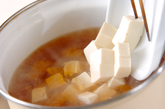 鶏ささ身のスープの作り方1