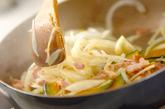 カボチャのリヨネーズの作り方2