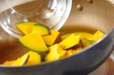 カボチャのリヨネーズの作り方1