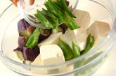 蒸し野菜の梅ダレ豆腐サラダの作り方2