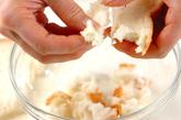 目玉焼きハンバーグの作り方1