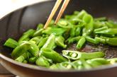鶏肉と緑野菜の中華炒めの作り方1