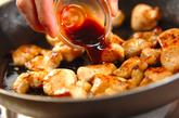 鶏肉と緑野菜の中華炒めの作り方2