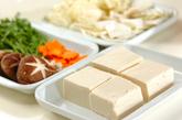 湯豆腐の下準備1