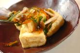 揚げ出し豆腐のあんかけの作り方4