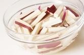 サツマイモのお菓子の下準備1