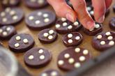 水玉クッキーの作り方4