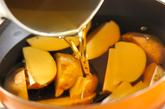 フライドポテトのチリマヨ添えの作り方1