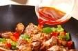 砂肝の鶏油炒めの作り方3