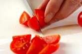 水菜とベーコンの洋風おみそ汁の作り方1