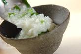 菜っ葉入りお粥の作り方2