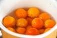キンカンのシロップ煮の作り方1