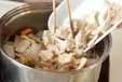 白みその粕汁の作り方1