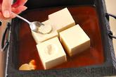 豆腐のピリ辛みそ鍋の作り方1