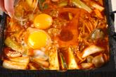 豆腐のピリ辛みそ鍋の作り方2