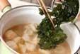 ワカメと玉ネギのみそ汁の作り方1