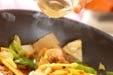 豚肉の甘酢炒めの作り方3