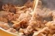 豚肉の甘酢炒めの作り方2